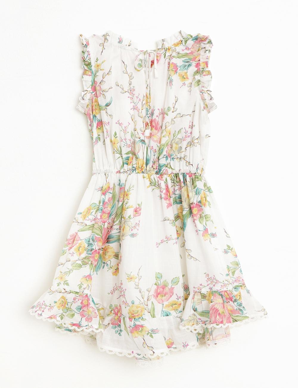 Zinnia Flip Dress