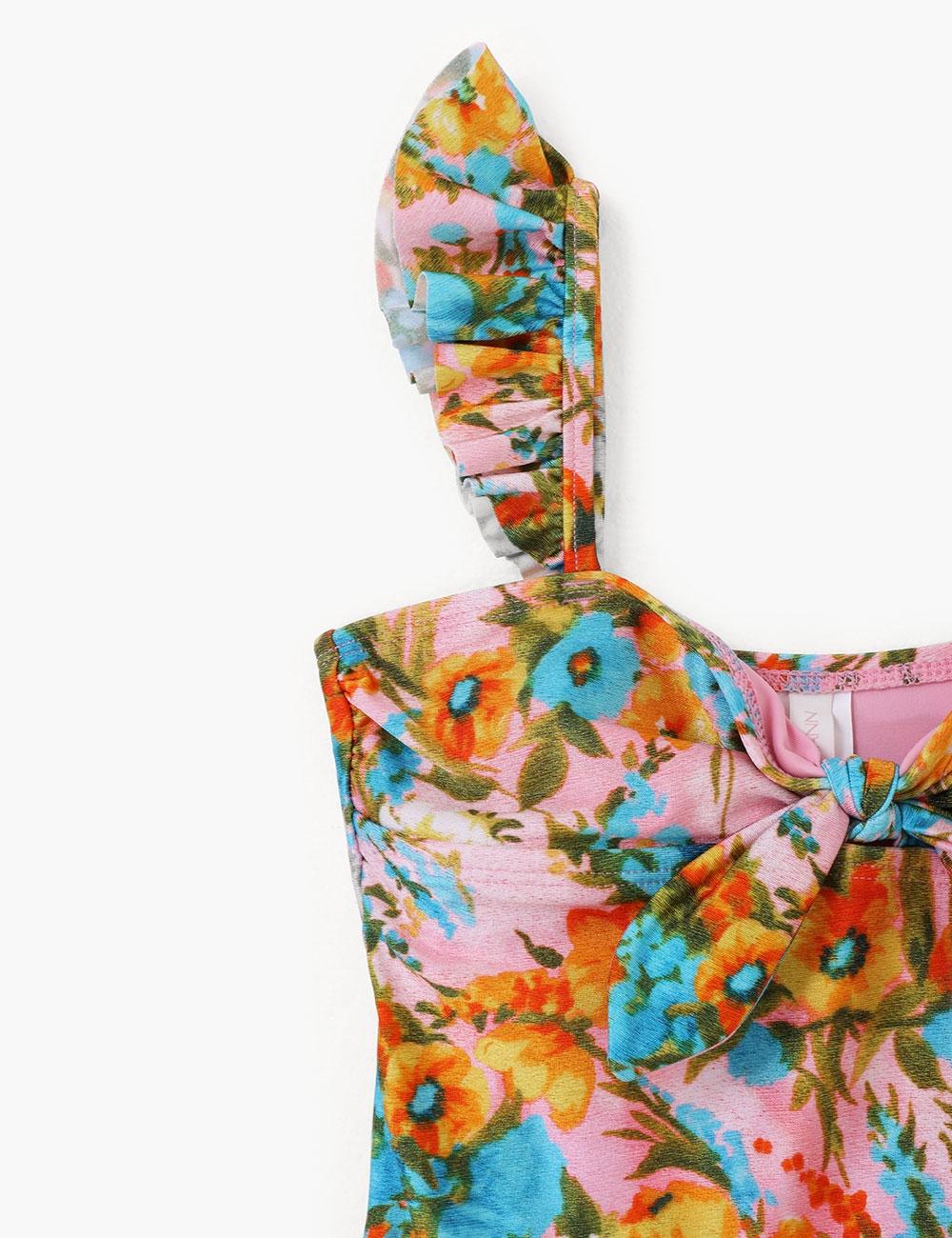 Estelle Tie Front 1PC