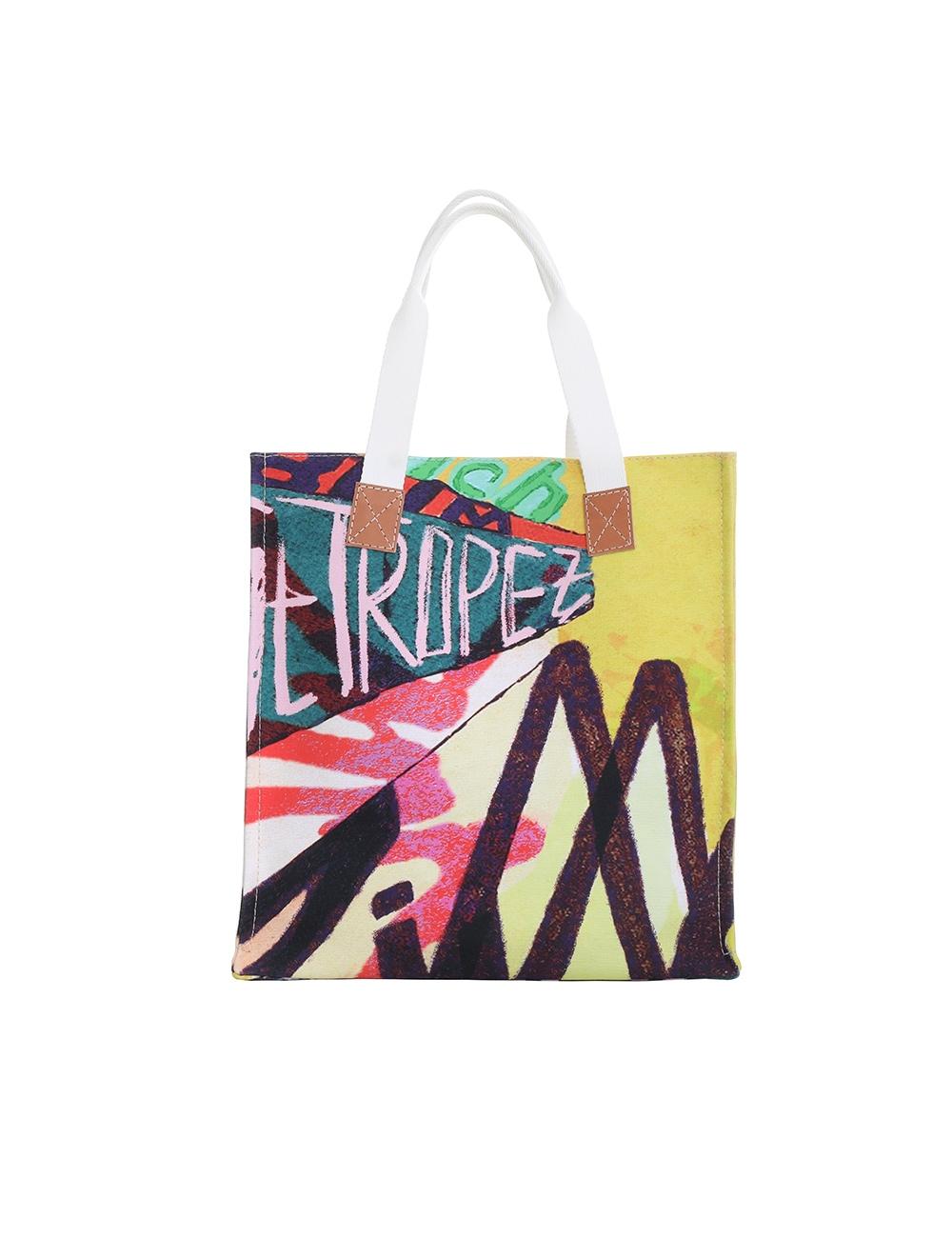 Printed Shopper