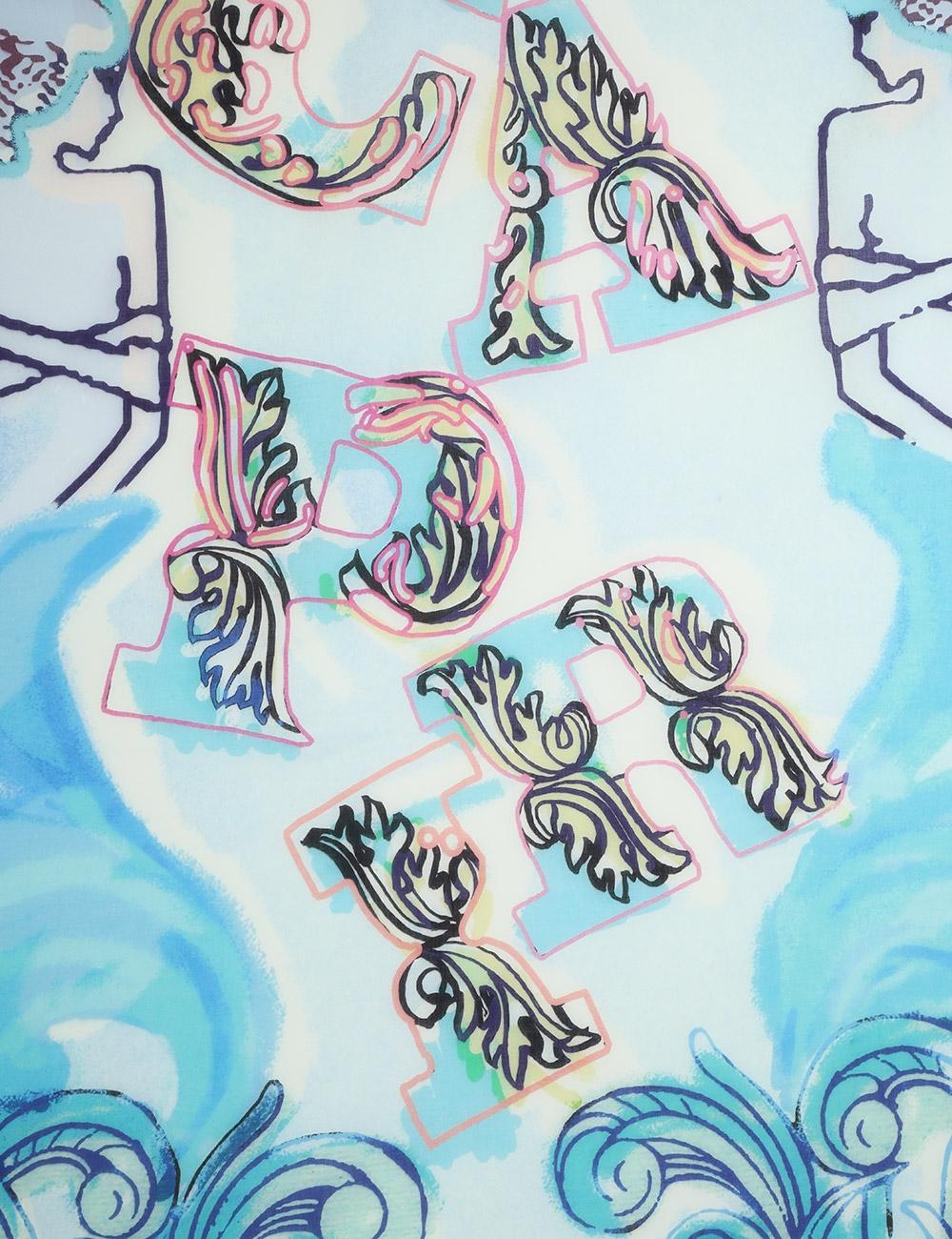 Fringe Cotton Pareo
