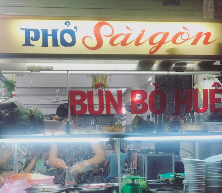The best Pho in PHÚ QUỐC for $2.50