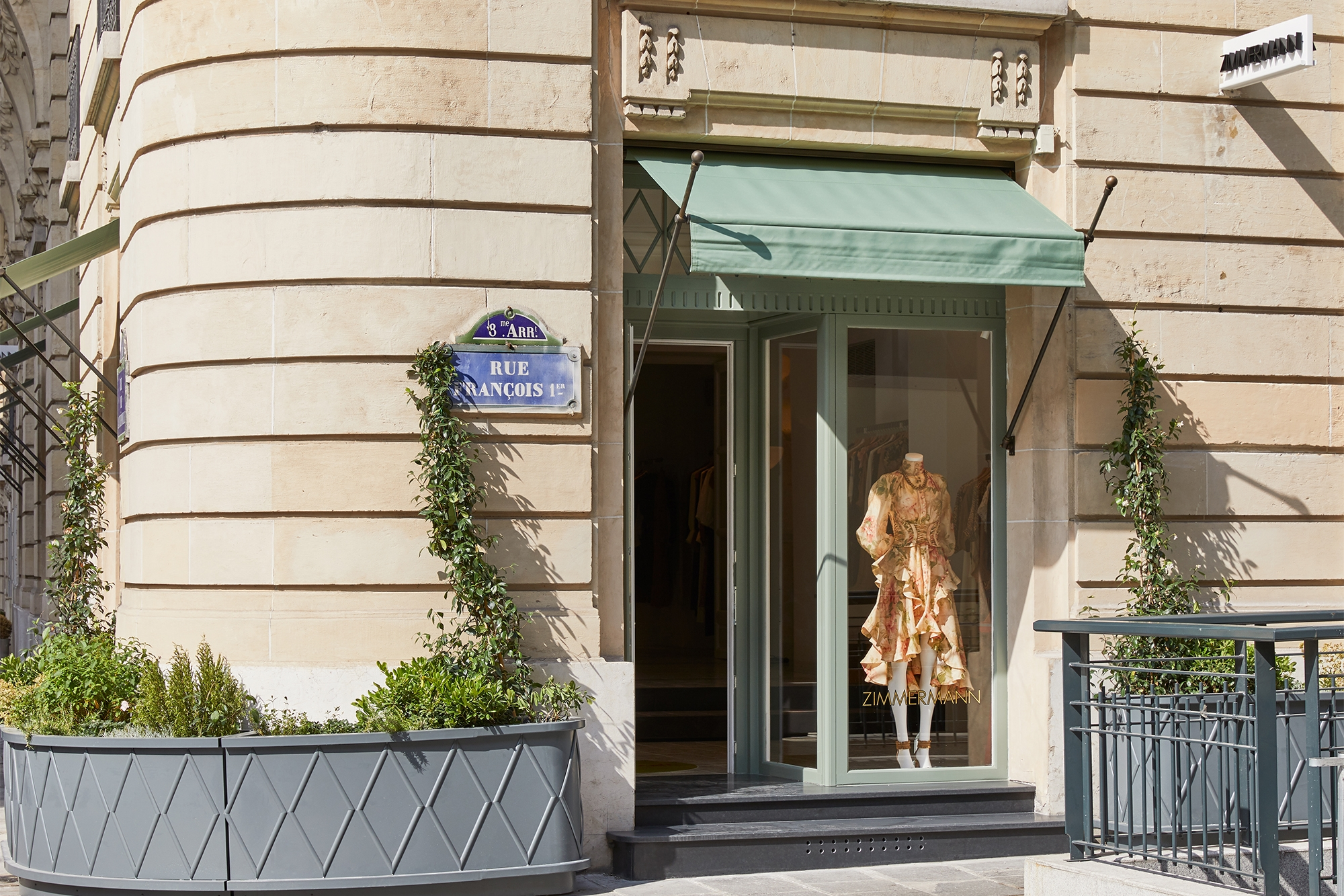 The exterior of our Paris Store